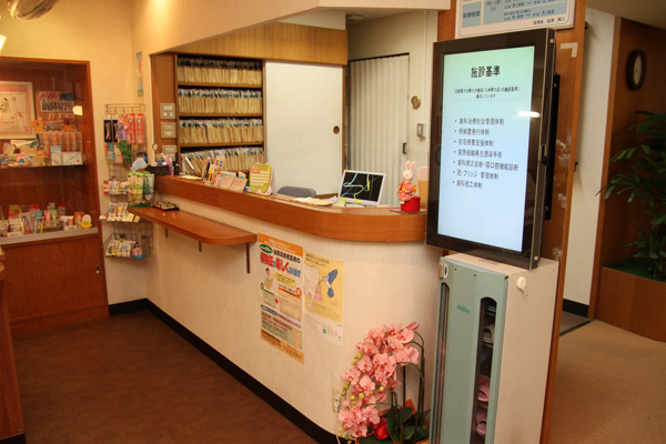 長崎市長崎駅前交通会館ビル5F 稲沢歯科医院