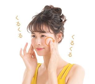 唾液力アップでインフルエンザ予防!~稲澤陽三です~