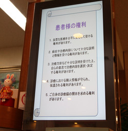 長崎市長崎駅前、交通会館ビル5F 稲沢歯科医院です。