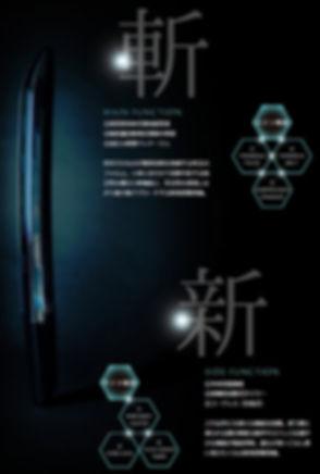 shiryo7.jpg