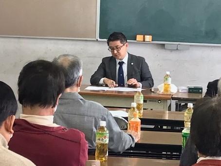 地区会館・犬山フロイデ合同研修会