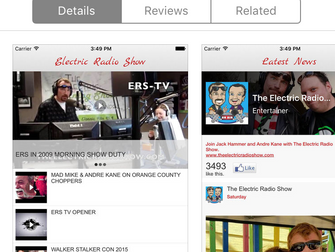 The New ERS Mobile App Is Here