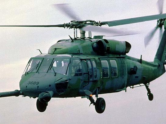 Mil-w-22759 specification