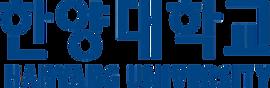 HYU_logotype_blue_kor_eng-removebg-previ