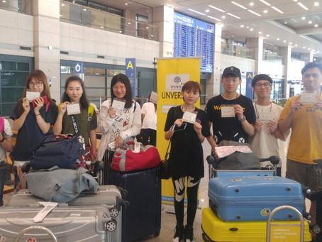 meeting point at Inchon airport - terminal 1
