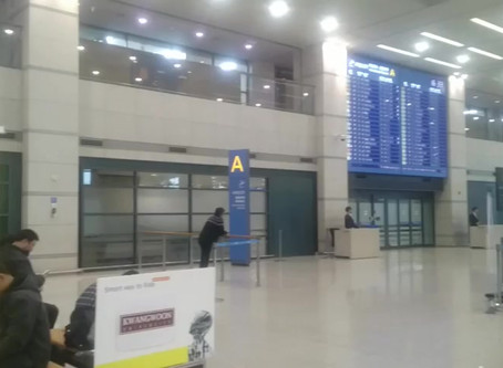 Terminal 1. meeting point