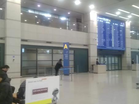 Terminal 1. meeting point