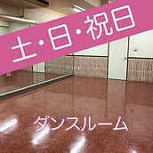 dancerm-sq.jpg