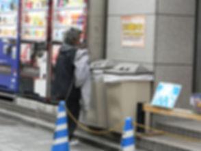 Project_20120422_0043.JPG