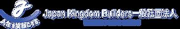 JKB- logo-2020-01.png