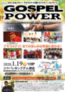 Gospel&Power-A4_ol-01.jpg