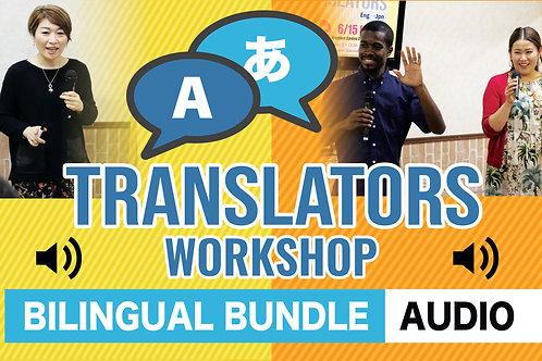 Bilingual Bundle - Morning & Afternoon Session