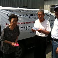 2012メガネ支援