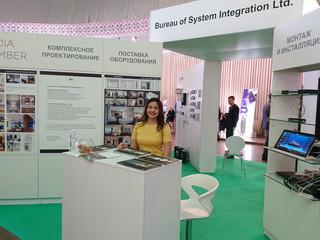 BSI на первой выставке-конференции Smart-Building в Киеве