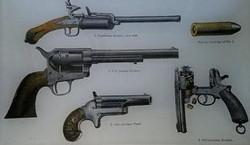 Pistols SP-17