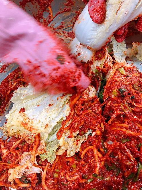 Pogi Kimchi 포기김치