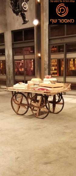 עגלה הודית ב״מאסטר שף״