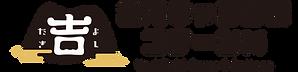 ロゴ33.png