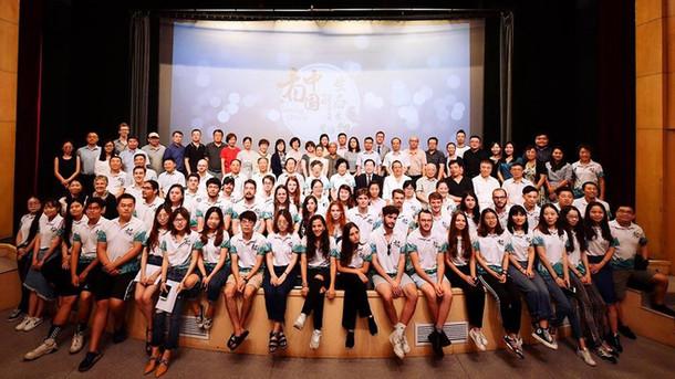 Graduados de INCINE filman en Beijing