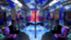 Soundcloud train view.png