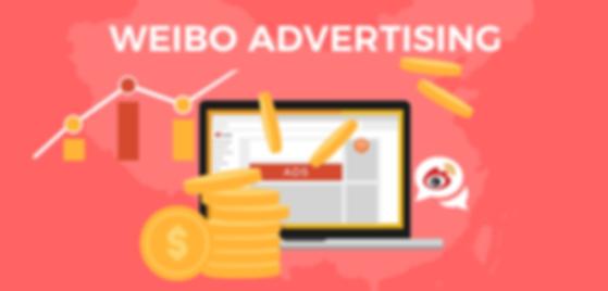 weibo advertising .png