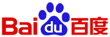 Baidu Search Engine, one of Chinese largest search engine platform. We specialize in Baidu Pay-Per-Click(PPC) Management/Search Engine Marketing(SEM)/Search Engine Optimization(SEO)/advertisements service. As China Digital Marketing agency, we provide full China Advertising and Marketing Services to clients. Our teams are consisted of China digital marketing experts, native campaign specialist and China marketing professionals that help you with China marketing needs. Our Baidu advertising service ranked #1 in North America and We are the first China marketing agency certified by Baidu in U.S. With over 10 years of experience in China digital marketing, Baidu marketing, Baidu SEM/SEO, Baidu advertising services, we provide professional china marketing strategy service to clients to maximize campaign ROI to get more leads, sales and drvie campaign into profits.