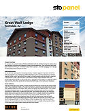 Great Wolf Lodge StoPanel Project Profil
