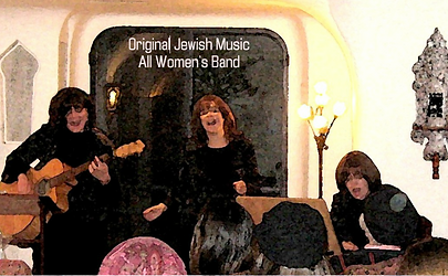 Ayelet Hashachar Jewish Women's Band