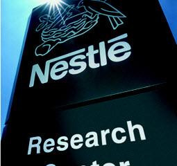 Nestle Supports and Invests in Israel