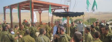 Torah dedicated to thank IDF