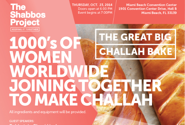 4,600 women make challah in Miami!