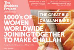 4,600 women make challah in Miami!