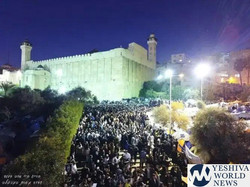 45,000 Visit Cave of Patriarchs