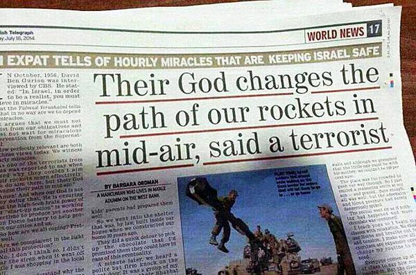 Terrorist:Their G-d redirects rocket