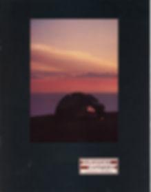 1980 Tent Catalog COVER.jpg