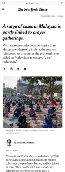 A surge of cases in Malaysia is partly linked to prayer gatherings.
