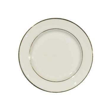 Ivory W/ Gold Rim Cake Plate