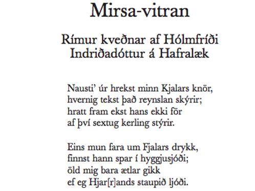 Hólmfríður Indriðadóttir