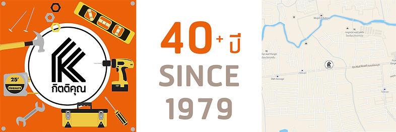 banner_online 02.jpg