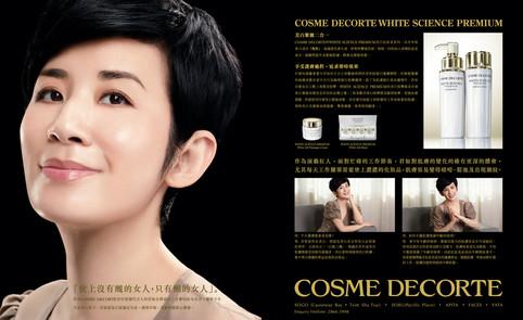 CD_Whitening.jpg