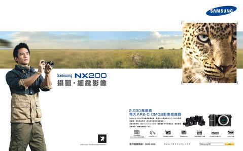Samsung_NX200_dpsOct4.jpg