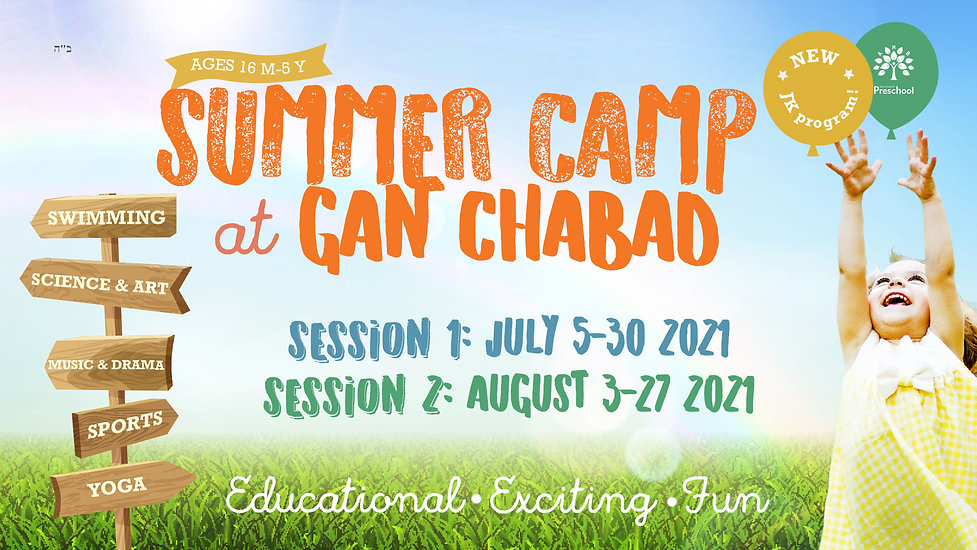 SummerCampGC.jpg