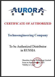 sertificate.jpeg