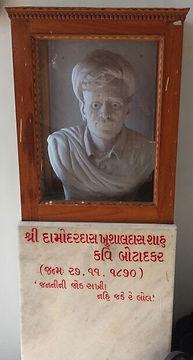 KaviShree Botadkar
