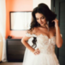 Rara Avis Bridal / Houston / Wedding dresses