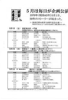 mokuba20210501_003_800pix.jpg