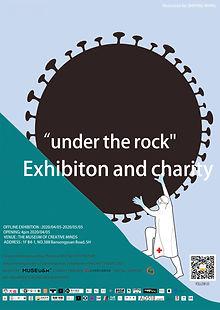 UTR Poster.jpeg