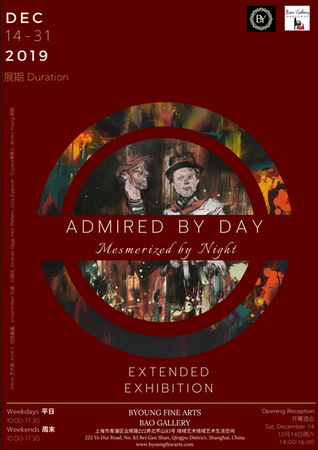 ADMN Extended Exhibition.png