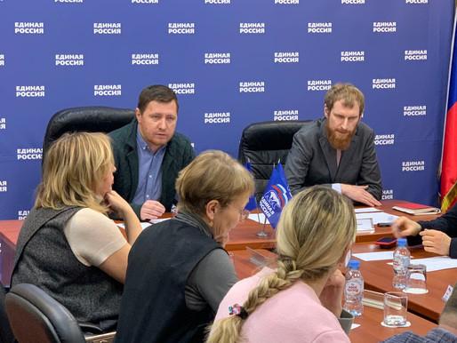 Рассказываем об «Экологии в лицах» вместе с региональным отделением партии «Единая Россия»
