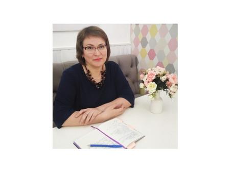 Юлия Тырыкина